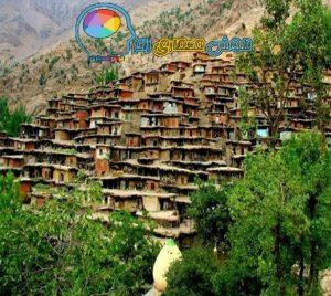 پکیج پروژه روستا