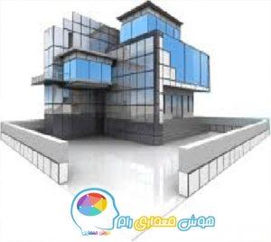 پکیج پروژه های دانلودی ایرانی و خارجی مسکونی | +500 پروژه
