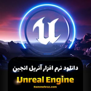 Unreal Engine 4.27 Compiled + Unreal Engine 5.0.0 Early Access 2 Compiled